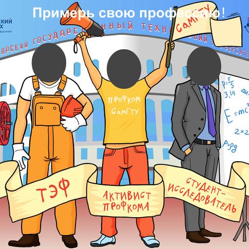 Серия стендов для Самарского политеха