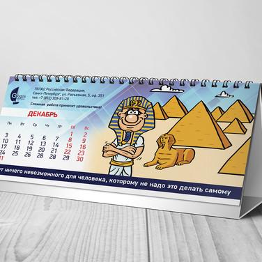 Корпоративный календарь для компании «Глогос проект»