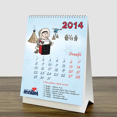 """Корпоративный календарь для компании """"Тайм"""" на 2014 год"""