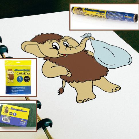 """Персонаж-маскот для логотипа торговой марки """"Мамонтенок чистолюб"""""""