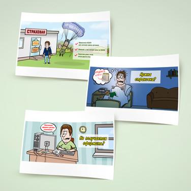 Иллюстрации для сайта страховщика