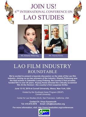 Lao Film Industry Roundtable