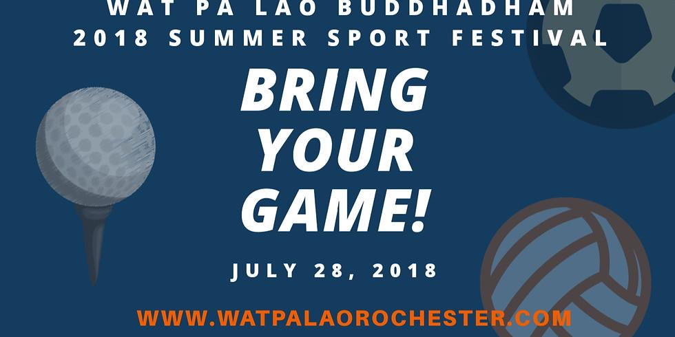 2018 Summer Sport Festival