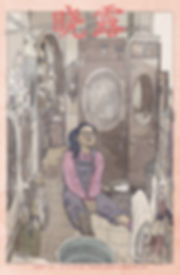 XiaoLu_Poster2.jpg