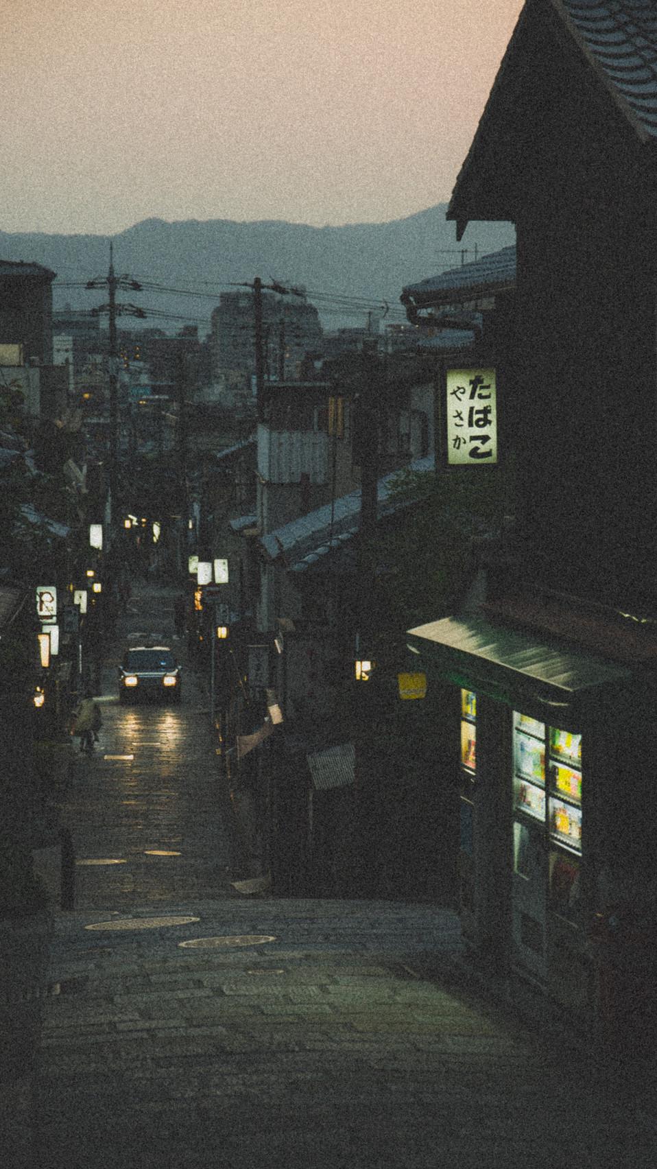 _JAP1971-3.jpg