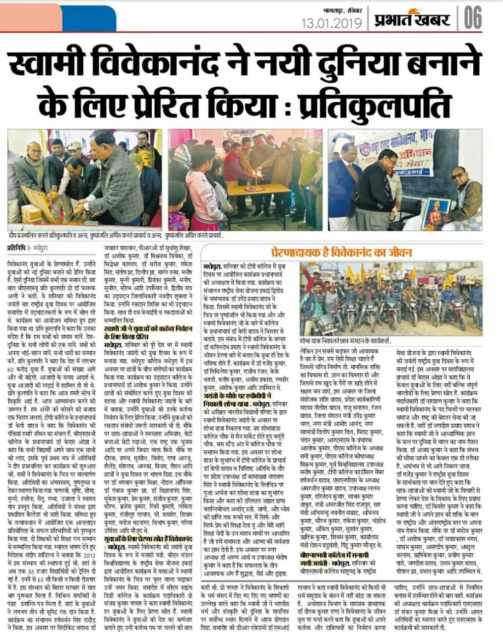prabhat 13-1-19