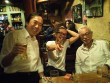 旧友 有山淳司との再会!
