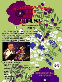 7/10 K-FUNK LIVE ♪ Summer Funk 2016 ♪