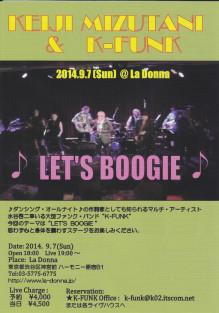 """9/7 K-FUNKライヴ@東京 """"Let's Boogie"""""""