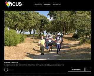 Canal Vicus.jpg