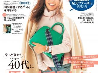 ASTALIFT × STORY presents イベント/モデル秋本祐希、直樹 着付け担当