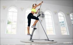 전신운동기구 - 가포 다이어트클라이머
