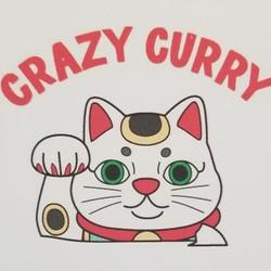 Crazy Curry