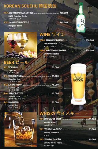 Korean Shochu, Wine, Beer, Wisky