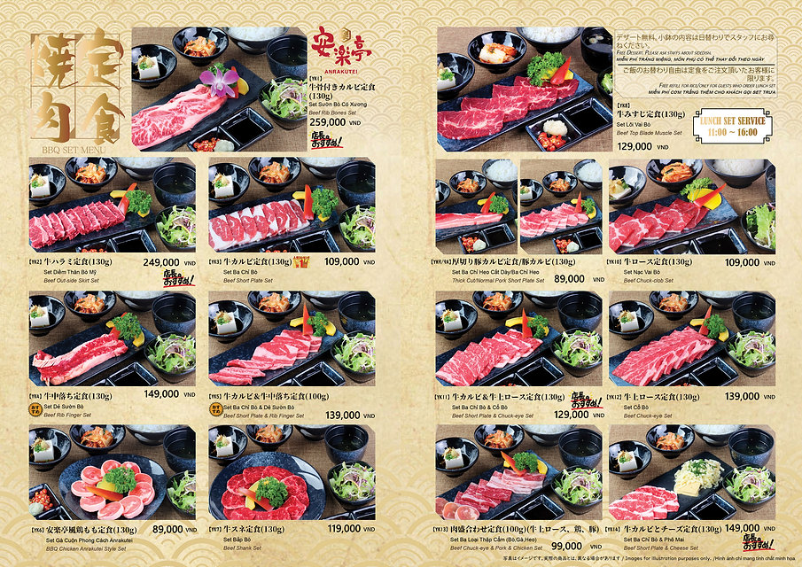 Menu Set lunch Anrakutei Ver 2 in3.jpg