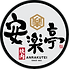 Logo anrakutei tron.png