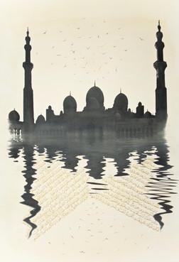 Al - 'Anqa. (The Phoenix)