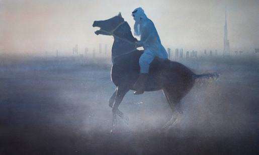Furusiyya. (Horsemanship)