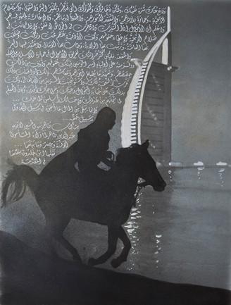Tamiyat Al Mal. (Real Investment)