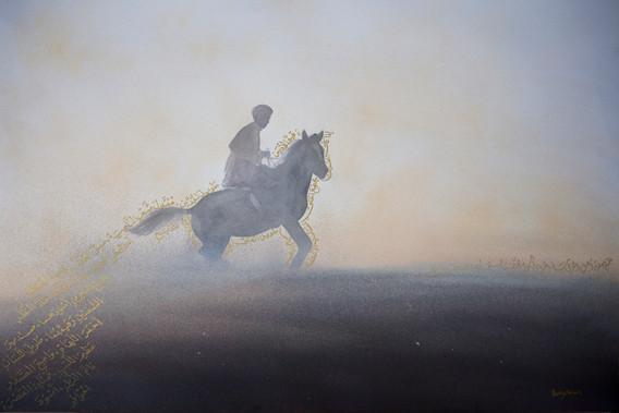 Al Firasa. (Horsemanship)