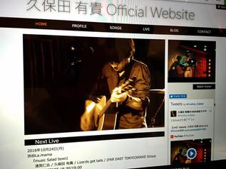 ウェブサイトのデザイン。