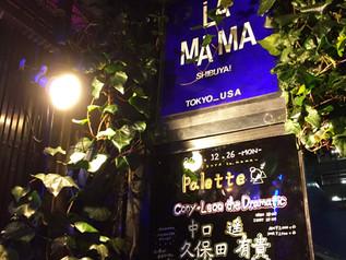 悔しさを握りしめて・・・|ライブ@渋谷La.mama 2016.12.26