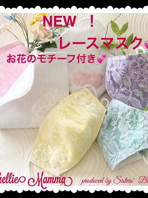 花のモチーフ付きレースマスク(ホワイト・ピンク・イエロー・パープル・グリーン)