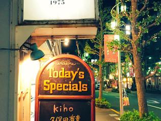 ライブ@下北沢LOFT 2016.11.09(Wed)