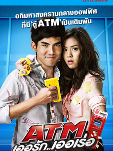ATM_1 (1).png