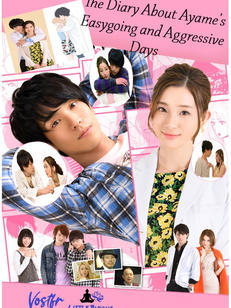 Affiche The_Diary_About_Ayame's_Easygoing_and_Aggressive_Days-P1.jpg