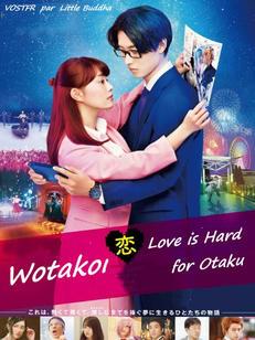 Wotakoi. love is hard for Otaku_2.jpg
