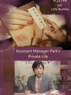 assistant_park2.jpg