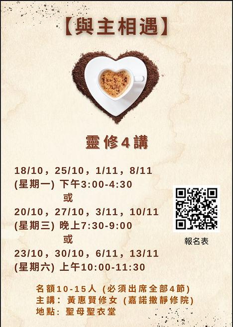 PHOTO-2021-09-13-08-47-01 2.jpg