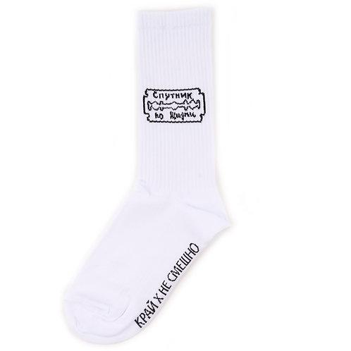 Kray Socks - Sputnik - White
