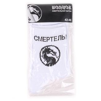 Volchok - Mortal Kombat Collection