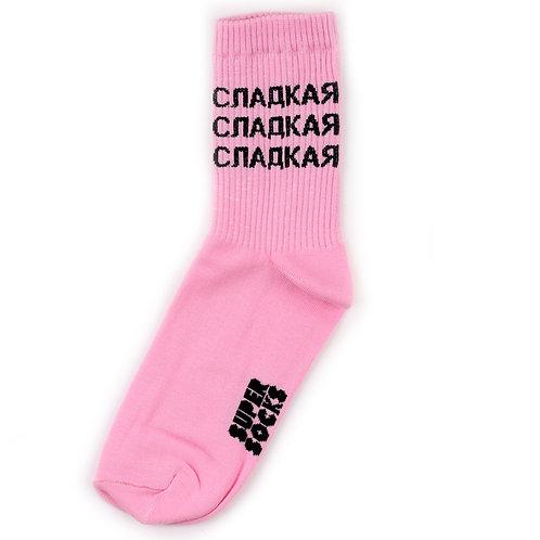 SUPER SOCKS - Сладкая - Розовые