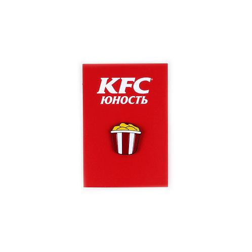 Юность x KFC Значок - Баскет