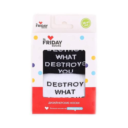 St.Friday Socks Набор из 2-х пар носков - Destroy What Destroys You