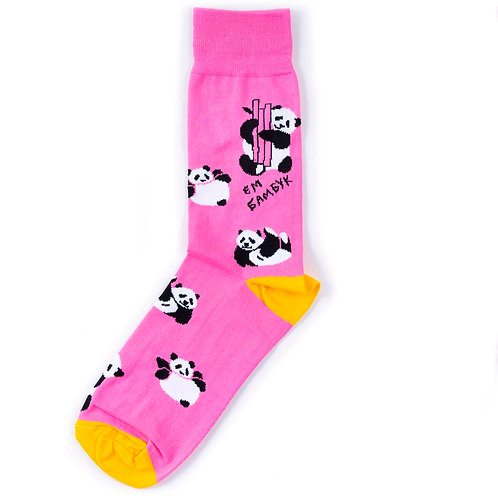 St.Friday Socks - Panda Lyubit Est Bambuk