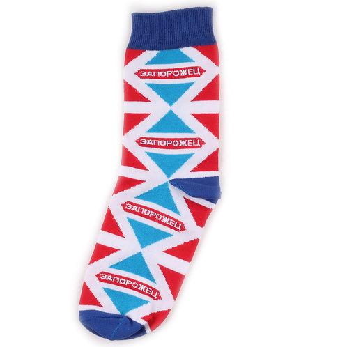 Zaporojec Socks - Moloko