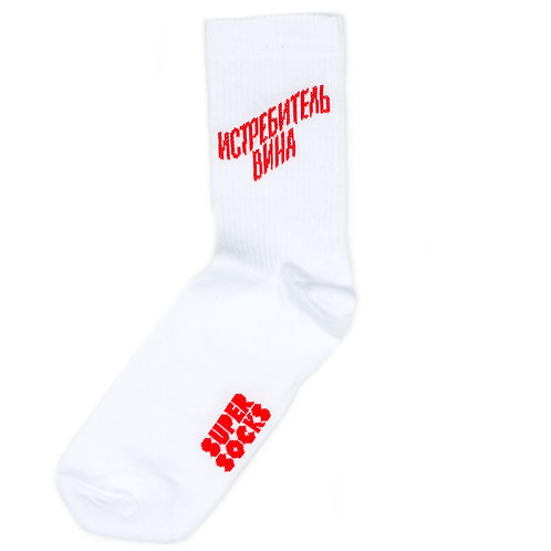 SUPER SOCKS - Istrebitel Vina