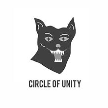 Circle Of Unity. Санкт-Петербург, Россия.