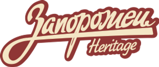 Zaporojec Heritage at Sock Club Moscow