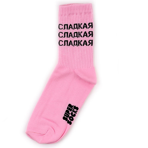SUPER SOCKS - Sladkaya - Pink