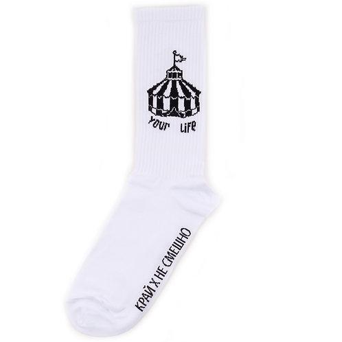 Край носки - Цирк - Белые