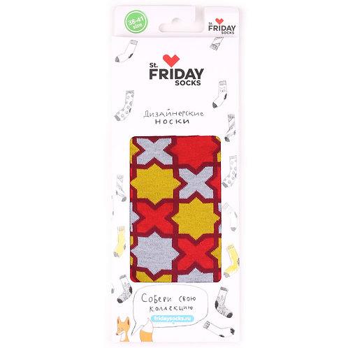 St.Friday Socks Gift Pack - Cross - Red