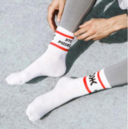 Носки ЗОЖ это pizdezh