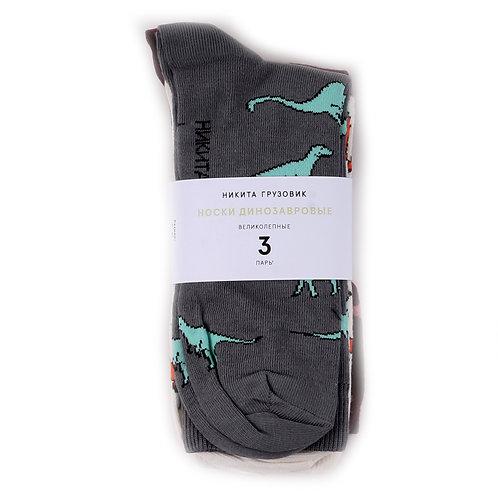 Никита Грузовик набор из 3-х пар носков (серый/белый/бордо)