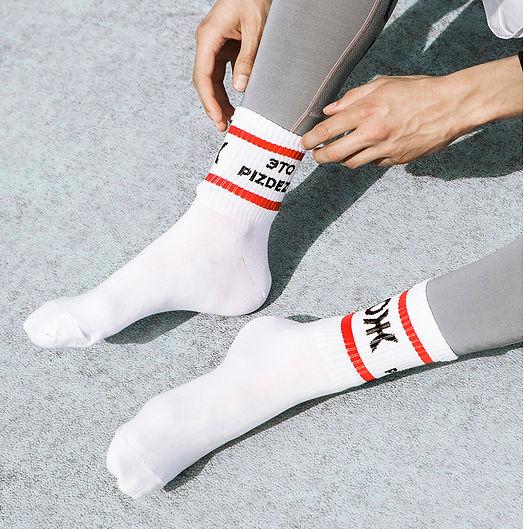 sport-socks.jpg