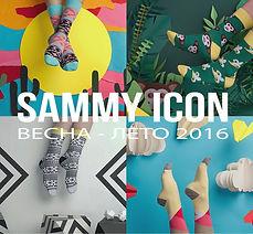 Sammy-Icon-SS16-res.jpg